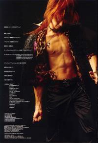 Hiroki Aiba