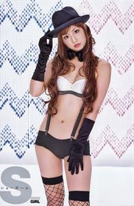 Yuko Ogura in lingerie