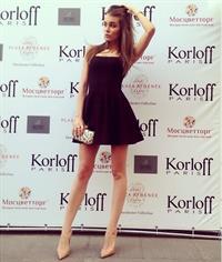 Daria Konovalova