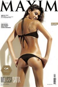 Melissa Satta in a bikini - ass