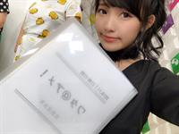 Jun Amaki taking a selfie