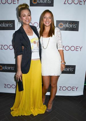 Vanessa Lengies  Zooey Magazine launch party in Los Angeles March 17, 2012