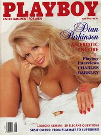 Dian Parkinson was one of Barker's Beauties on the Price is Right