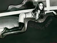 China Chow