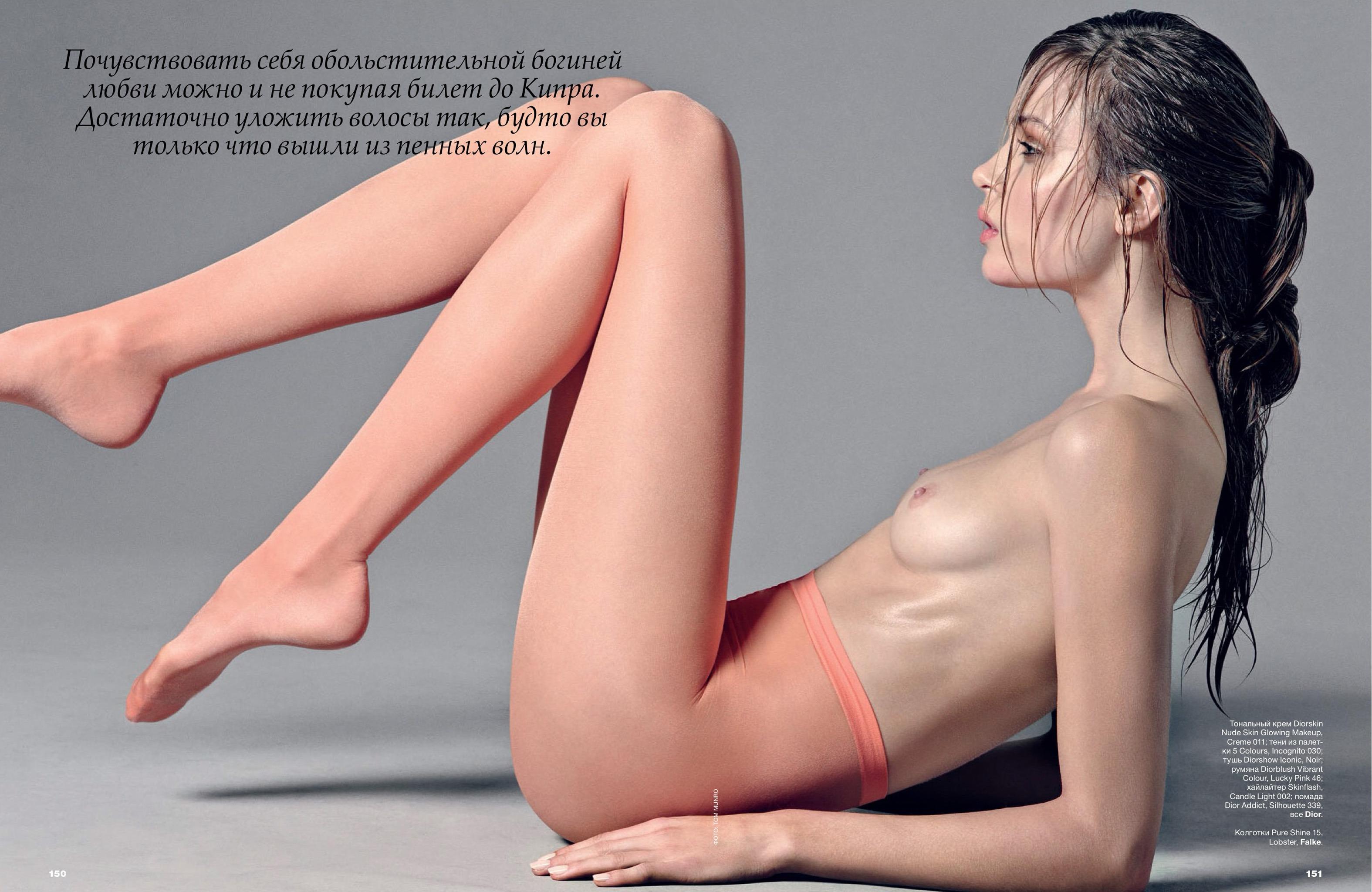 nude sex kiss big boob